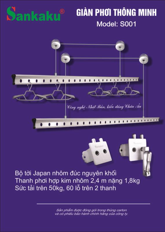 gian-phoi-sankaku-s-01